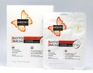 Boto Mask for Breast with Collagen Firmness Revitalizer pictures & photos