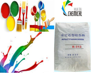 High Quality Widely Use Rutile Titanium Dioxide