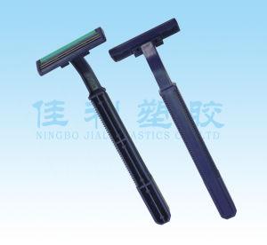 Disposable Razor (SL-3025L) pictures & photos