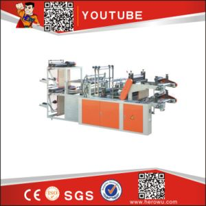 High Speed Double Layer Supermarket Plastic Bag Making Machine (DZB500-800) pictures & photos