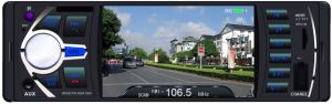 1 DIN Deckless Car Viedio/MP5/MP4/MP3 Player with Bluetooth and Rear-View pictures & photos