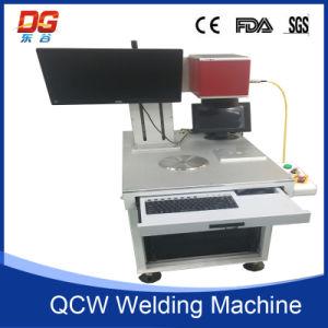 High Speed Qcw 150W Fiber Laser Welding Machine Metal Welding pictures & photos