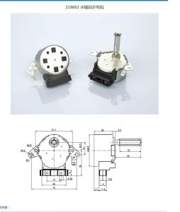High Quality Synchronous Motor for Home Appliance pictures & photos