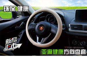 Hotsales Promotional Linen Fabric Car Steering Wheel Cover Sleeve Accessories pictures & photos