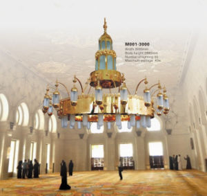 Hotel Lights Project Arabic-Style Mosque Chandelier (M001-4000) pictures & photos