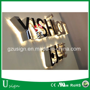 Outdoor Light up Channel Letters Light Box Letters Shop Name Sign Board Custom pictures & photos