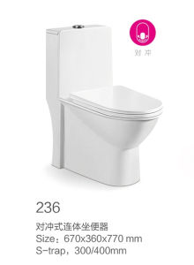 236 White Siphonic One-Piece Toilet Set pictures & photos
