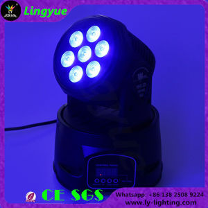 Disco Night Club Equipment LED Moving Head Wash pictures & photos