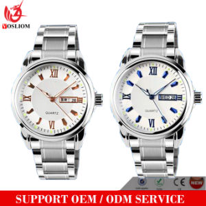 Yxl-558 New Fashion Women Men Quartz Stainless Steel Watch Couple Wrist Watches Luxury Brand Lovers Watches pictures & photos