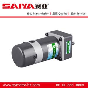 90mm 40W 24V, 12V, 90V DC Gear Motor High Torque pictures & photos