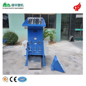 PP PE Plastic Film Crusher pictures & photos