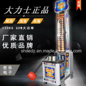 Hot Sale Coin Operated Redemption Arcade The King of The Hammer Boxing Game Machine Big Punch Boxer Champion Hit Hammer Game Machine pictures & photos