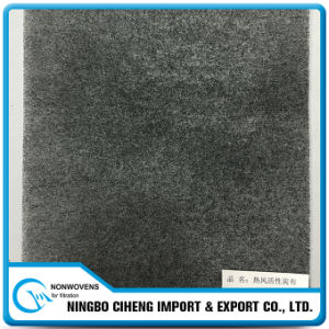 Air-Laid Nonwoven Activated Carbon Fiber Fabric pictures & photos