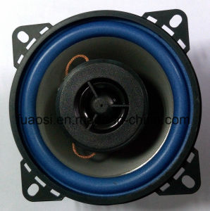 4 Inch Car Speaker Car Audio