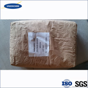 Good Quality Xanthan Gum of Pharm Grade with Best Price pictures & photos