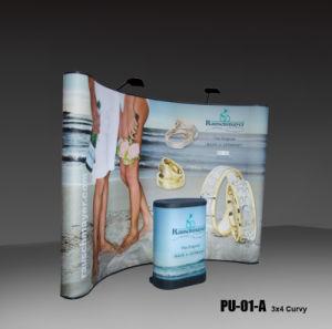 Curvy Shape Aluminum Pop up Display Equipment (PU-01-A) pictures & photos