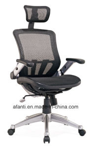 Furniture High Back Office Executive Task Chair (A36) pictures & photos