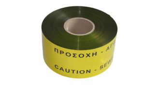 Underground Detectable Caution Tape for Fiber Cable Protecting pictures & photos