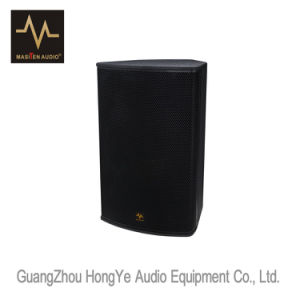 """H-12 12"""" Two Way Passive System Professional Audio Loudspeaker pictures & photos"""