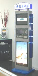 17′′ LCD Phone Charging Kiosk (CLY-12-1A-II)