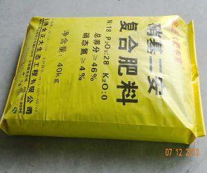Packaging Bag for Fertilizer and Animal Fodder
