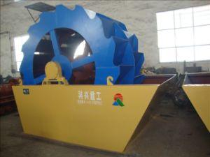 Sand Cleaning Machine Sand Washing Machine