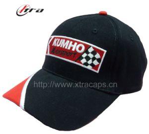 Promotional Cap (XT-0941) pictures & photos
