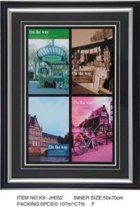 PS Picture Frame (KX-JH052)