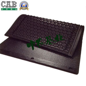 Cattle Floor Mat