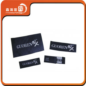 China Made Wholesale Clothing PVC Label