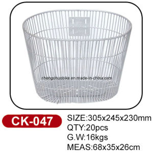 Popular Design Bike Basket Ck-047 in White Color pictures & photos