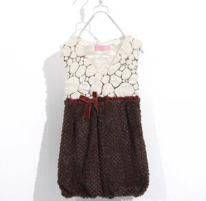 Kids Skirt (KMSK015)