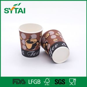 Disposable Vertical Insulated Ripple Wall Paper Cup with Different Colors pictures & photos