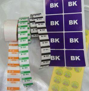 Adhesive Sticker