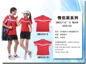 Sweetie′s Wear Series