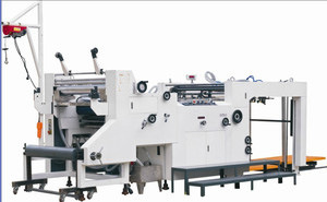 Automatic Water-Based Film Laminating Machine with Powder Removal and Open Window Function pictures & photos