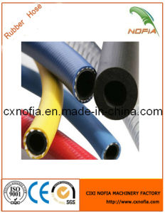 Colorful Braided Rubber Hose