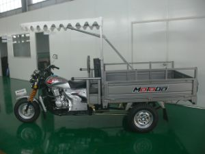 Cheap Hot Seller Cargo 150cc 200cc 250cc Jy200zh-L Three Wheel Tricycle Motorcycle