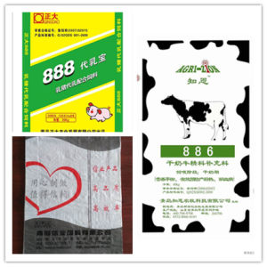 Pig Feed Packaging Plastic PP Woven Bag/Sack pictures & photos