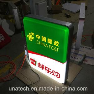Retangle Squared Aluminium Profile Bank Plastic Vacuum Billboard Advertising LED Media Light Box pictures & photos