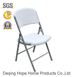 Blow Mold Folding Chair / Banquet Chair (HP-53D)