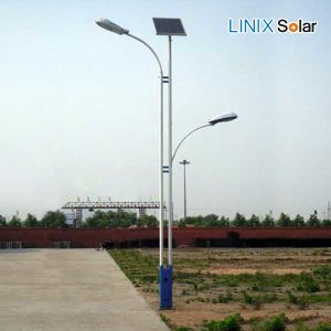 Reasonable Price Solar Street Lighting System