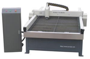 Steel Cutting Machine Plasma Cutting Machine 60A pictures & photos