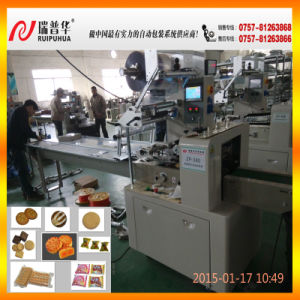 Bread/Cake/ Swiss Roll Pillow Package Machine pictures & photos