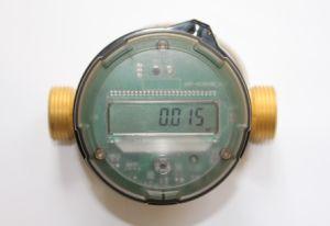 Smart Ultrasonic Water Meter (WX-S-1)