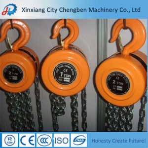 China Supplier Hand Chain Hoist Chain Pulley Block pictures & photos