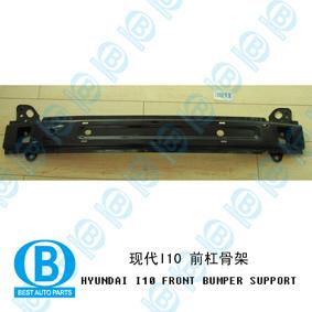 for Hyundai I10 Front Bumper Beam
