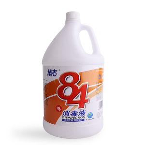 One Gallon Good Formula 84 Liquid Disinfectant pictures & photos