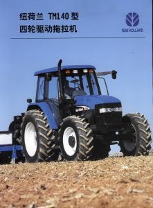 New Holland Tractor Spare Parts pictures & photos