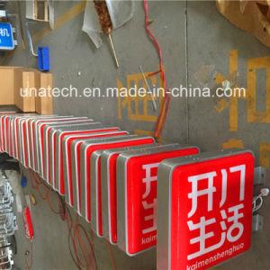 Profile Squared Aluminium Billboard Advertising LED Media Light Box pictures & photos